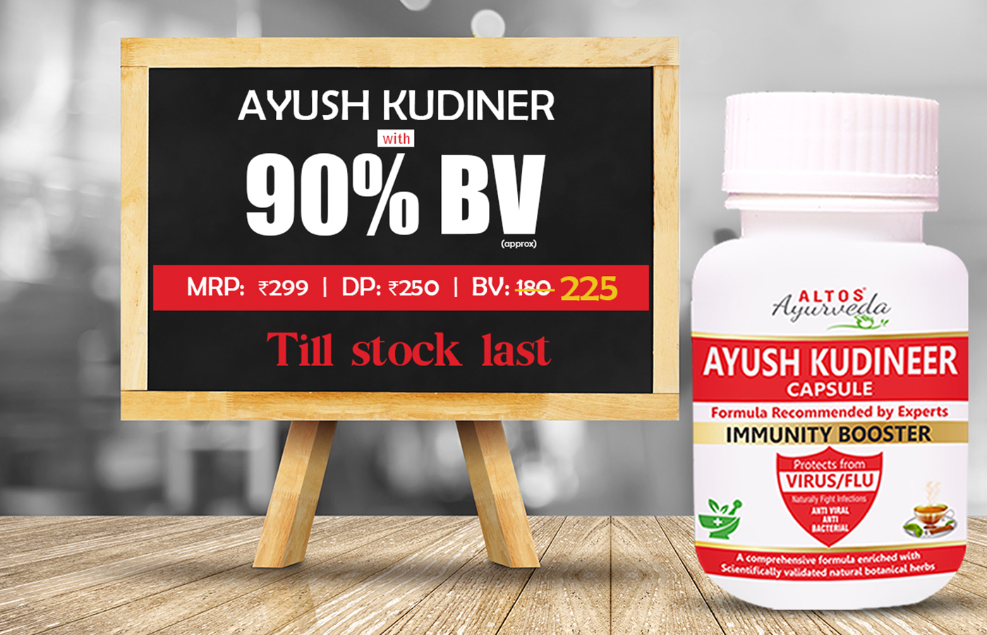 Ayush Kudineer